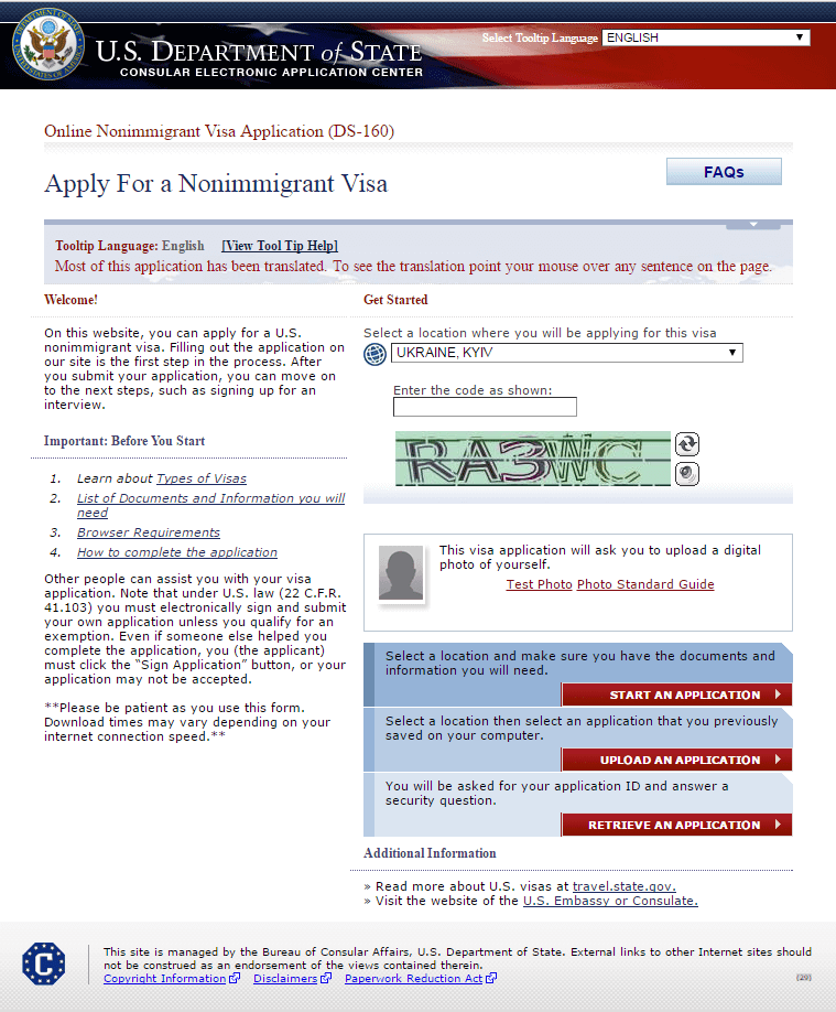 anketa-na-vizy-v-ssha Анкета для визы в США
