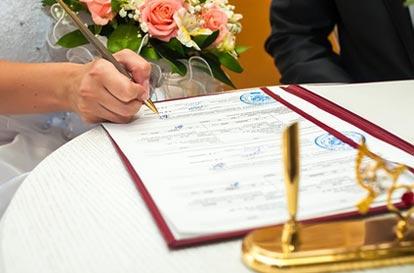 Знакомство волгодонске мужчины 29 лет 34 лет