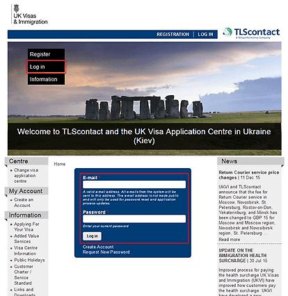 Проверка статус по визе в Великобританию